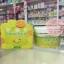 โสมมะนาว Ginseng Lemon by Jeezz ส่งฟรี ems thumbnail 1