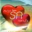สะดุดรักกลางใจ / ป.ศิลา :: มัดจำ 250 ฿, ค่าเช่า 50 ฿ (ปริ๊นเซส -Princess(ในเครือสถาพรบุ๊คส์)) FT_PS_0021 thumbnail 1