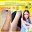 โสมมะนาว Ginseng Lemon by Jeezz ส่งฟรี ems thumbnail 3