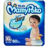Mamy Poko Extra dry XL 60 ชิ้น