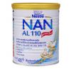 Nan AL110 400g.