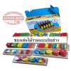 ของเล่นไม้รวมแบบ8อย่าง Mixed wooden shape toy 8styles