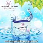 LS Celeb Omatiz Collagen Soap สบู่โอเมทิช คอลลาเจน