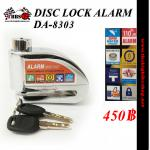 Alarm disc lock (ตัวล็อคดิสเบรคกันขโมย) รุ่นใหม่ DA-8303 (สีอลูมิเนียม)