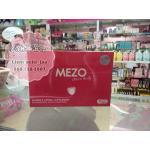 mezo lady 1 กล่อง