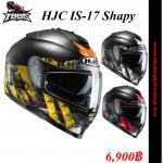 หมวกกันน็อค HJC IS-17 Shapy