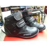 รองเท้า Speed (ข้อสั้น) #สีดำ