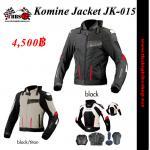เสื้อการ์ด Komine Jacket JK-015 (มีให้เลือก 2 สี)