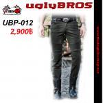 กางเกง Uglybors UBP-012(ผู้หญิง)