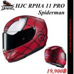 หมวกกันน็อค HJC รุ่น RPHA 11 PRO SPIDERMAN