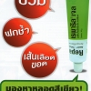 Reparil Gel 10g