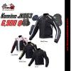 เสื้อการ์ด KOMINE JK-063 Titanium Mesh Jacket R-Spec 201