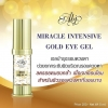 ABSOLUTE by JIB Miracle Gold Eye Serum