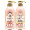 Remi Shampoo Horse Oil & 7 Herb เรมิ แชมพูมหัศจรรย์ น้ำมันม้าฮอกไกโด ลดผมร่วง เร่งผมยาว ส่งฟรี