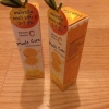 Vitamin C Serum by Mayle Care