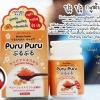 Gluta Caviar Puru Puru