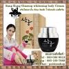Sang Kung Ginseng whitening body Cream : ครีมโสมนางใน ซังกุง จินเส็ง ไวท์เทนนิ่ง บอดี้ครีม ฟื้นบำรุงผิวได้อย่างล้ำลึก ผิวขาวทะลุฟ้าสูตรตำหรับแห่งวังหลวง