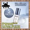 Medileen S Factor : เมดิลีน สเต็มเซลล์ โกรทแฟคเตอร์ เซรั่มซ่อมเซลล์ผิวหนังที่ถูกทำลาย ต่อต้านริ้วรอยแห่งวัยได้อย่างเต็มประสิทธิภาพ
