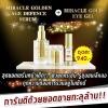 ABSOLUTE by JIB Miracle Intensive Gold Set(เซรั่มยกกระชับผิว หน้าเด็ก หน้าเด้ง ริ้วรอย หลุมสิว)