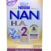 Nan HA2 700g. 3 กล่อง (2100g.)