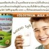 นมสูง super colostrum high care 6000 mg igG