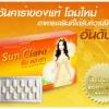 Sun Clara (ซัน คลาร่า) 30 Capsules
