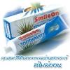 ยาสีฟัน SmileOn (250 กรัม)