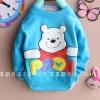 เสื้อแขนยาว Pooh สีฟ้า ไซส์ 73