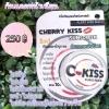 148A Cherry Kiss Sunscreen (C-KISS) เชอร์รี่ คิส ซันสกรีน 3 in 1 กันแดด + บำรุง + BB กันแดดหน้าเนียน ขายครีมกันแดด C-Kiss spf60 pa+++ 3in1 ครีมกันแดด ครีมบำรุง บีบี หน้าเนียน ขั้นเทพ