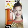 Aircard Truemove H 3G+  E303F