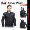 เสื้อการ์ด Bacuda OZone (ผู้ชาย)