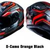 #D-Camo Orange BLack No.8
