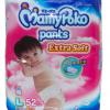 Mamy Poko Pants L หญิง 52 ชิ้น