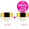 Promotion Set คู่ Baschi Skin Clarifying Day 3g.