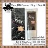 Voox DD Cream 100 g. : ว็อก ดีดี ครีมพริตตี้ พัฒนาสูตรจากญี่ปุ่น มีส่วนผสมของสารสกัดจากดอกซากุระ บำรุงผิวให้นุ่มไม่แห้งกร้าน ไม่อุดตันรูขุมขน
