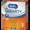 Enfa Smart+ 3 550g. 6กล่อง (3300g.)