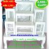 โต๊ะหมู่บูชา หมู่ 7 หน้า 5 แบบเรียบ ไม้ทุเรียน ขาตรง สีขาว
