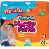 Mamy Happy Pants M74 ชิ้น