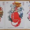 บทเพลงร่ายอสูร (3 เล่ม) / Hayashi Kisara