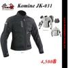 เสื้อการ์ด Komine JK-031 (ผู้ชาย) #สีดำ
