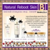 Babie Blink Natural Reboot Skin : บาร์บี้ บริ๊ง เนเชอรัล รีบูท สกิน สำหรับผู้ที่มีปัญหากับผิวหน้าที่อ่อนแอ แพ้ง่าย สิวผด สิวสเตียรอยด์