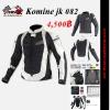 เสื้อการ์ด Komine JK-082 Slim Fit Mesh Jacket 3D