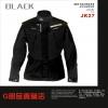 เสื้อการ์ด Scoyco JK 27 Touring #สีดำ