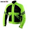 เสื้อการ์ด Jacket Nerve แอร์โฟร์ #สีเขียวสะท้อนแสง