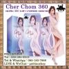 Cher Chom 360 องศา : เฌอชม 360 องศา บายพลอย เฌอมาลย์ สวย ชัด เป๊ะ เคล็ดลับดูดีที่สุดของการผสมผสานบล็อกและเบิร์น เหนื่อยแค่ไหน ตื่นมาก็สดใสไม่โทรม