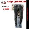 กางเกง Uglybors UBP-012(ผู้ชาย)