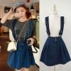 ++สินค้าพร้อมส่งค่ะ++ชุดแฟชั่นเอี้ยมกระโปรงเกาหลี ผ้ายีนส์ ถอดสายเอี้ยมได้ค่ะ น่ารัก – สี Blue Jean