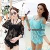 【พร้อมส่ง M L XL】SB3021 ชุดว่ายน้ำ บิกินี่ ทูพีช เซ็ท 3 ชิ้น พร้อมเสื้อตาข่าย เซ็กซี่