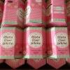 Gluta over white by BBBN  กลูต้าโอเวอไวท์ บาย บีบีบีเอน