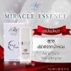 ABSOLUTE by JIB Miracle Essence (เอสเซ้นส์สูตรเข้มข้นพิเศษ ให้ขาวกระจ่างใส 3 ระดับ)